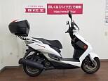 シグナス/ヤマハ 125cc 神奈川県 バイク王 横浜上郷店