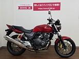 CB400スーパーフォア/ホンダ 400cc 神奈川県 バイク王 横浜上郷店