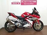 CBR250RR (MC22)/ホンダ 250cc 神奈川県 バイク王 横浜上郷店