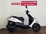 アクシス Z/ヤマハ 125cc 神奈川県 バイク王 横浜上郷店