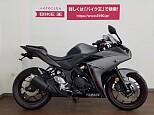 YZF-R25/ヤマハ 250cc 神奈川県 バイク王 横浜上郷店