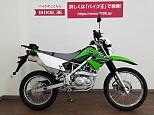 KLX125/カワサキ 125cc 神奈川県 バイク王 横浜上郷店