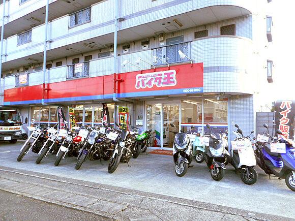 バイク王 横浜上郷店