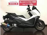 フェイズ/ホンダ 250cc 神奈川県 バイク王 平塚店