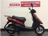 ジョグ/ヤマハ 50cc 神奈川県 バイク王 平塚店
