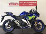 YZF-R25/ヤマハ 250cc 神奈川県 バイク王 平塚店