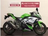ニンジャ250/カワサキ 250cc 神奈川県 バイク王 平塚店