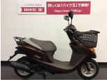 ディオチェスタ/ホンダ 50cc 神奈川県 バイク王 平塚店