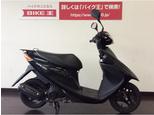 アドレス50/スズキ 50cc 神奈川県 バイク王 平塚店