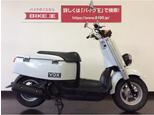 ボックス/ヤマハ 50cc 神奈川県 バイク王 平塚店