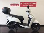 リード125/ホンダ 125cc 神奈川県 バイク王 平塚店