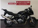 CB1300スーパーボルドール/ホンダ 1300cc 神奈川県 バイク王 平塚店