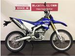 WR250R/ヤマハ 250cc 神奈川県 バイク王 平塚店