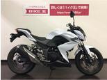 Z250/カワサキ 250cc 神奈川県 バイク王 平塚店