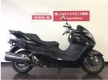 スカイウェイブ SS/スズキ 250cc 神奈川県 バイク王 平塚店