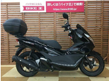 PCX150/ホンダ 150cc 神奈川県 バイク王 平塚店