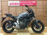 MT-07/ヤマハ 700cc 神奈川県 バイク王 平塚店