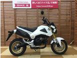 グロム/ホンダ 125cc 神奈川県 バイク王 平塚店