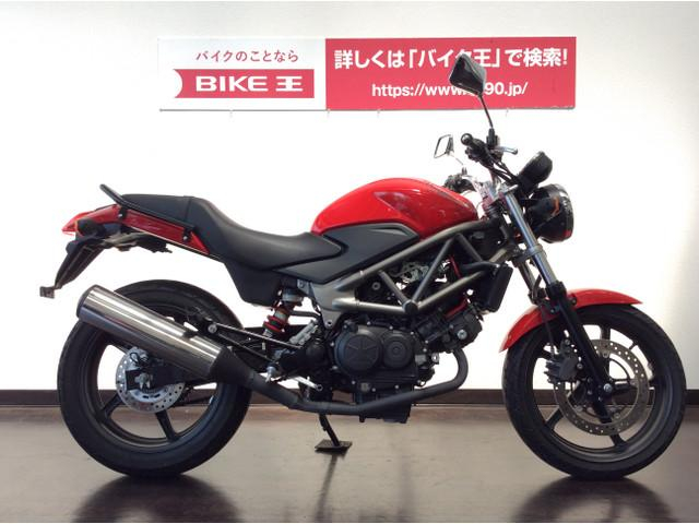 VTR250 VTR250 配送費用9800円!(一部地域を除く)
