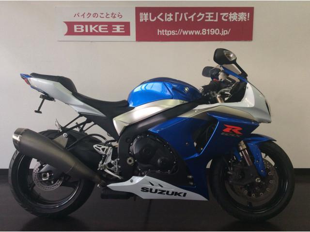 GSX-R1000 GSX-R1000 配送費用9800円!(一部地域を除く)