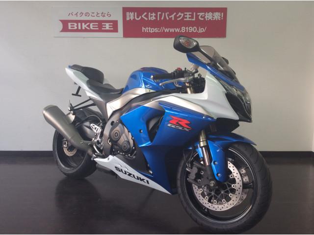 GSX-R1000 GSX-R1000 最長84回、頭金¥0〜クレジットご利用可能です!