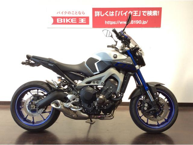 MT-09 MT-09 ABS Puig製スクリーン フェンダーレス 配送費用9800円!(一部地域…