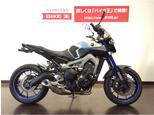 MT-09/ヤマハ 900cc 神奈川県 バイク王 平塚店