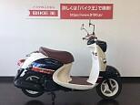 ビーノ(2サイクル)/ヤマハ 50cc 神奈川県 バイク王 平塚店