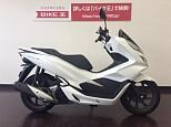 PCX125/ホンダ 125cc 神奈川県 バイク王 平塚店