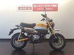 モンキー125/ホンダ 125cc 神奈川県 バイク王 平塚店