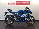 GSX-R125/スズキ 125cc 神奈川県 バイク王 平塚店