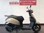 レッツ(4サイクル)/スズキ 50cc 神奈川県 バイク王 平塚店