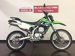 KLX250/カワサキ 250cc 神奈川県 バイク王 平塚店