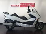フォルツァ(MF06)/ホンダ 250cc 神奈川県 バイク王 平塚店