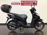ディオ110/ホンダ 110cc 神奈川県 バイク王 平塚店