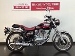 エストレヤ/カワサキ 250cc 神奈川県 バイク王 平塚店
