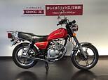 GN125/スズキ 125cc 神奈川県 バイク王 平塚店