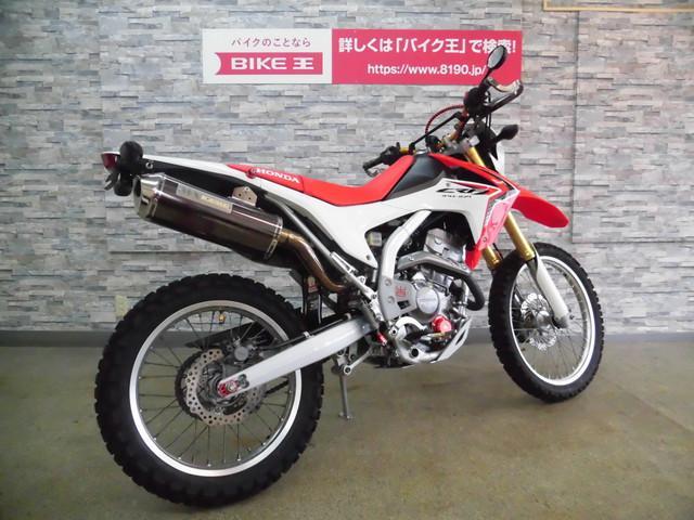 CRF250L CRF250L 全国一律9,800円!(125cc以下、北海道、沖縄、離島を除く)