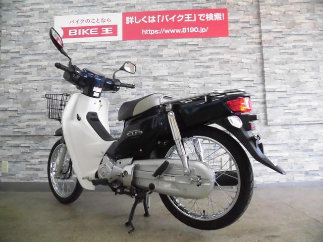 スーパーカブ110 スーパーカブ110 JA10型