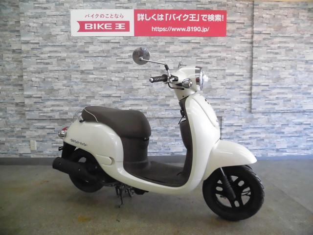 ジョルノ ジョルノ AF70型 全国のバイク王からお探しのバイクを見つけます!012037819…