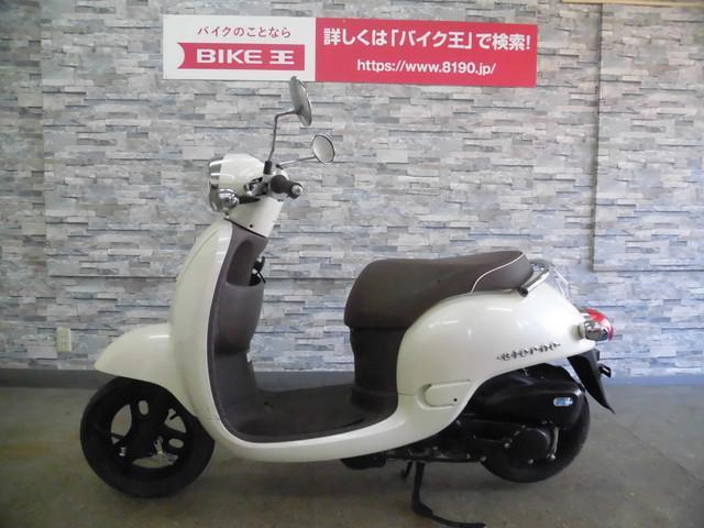 ジョルノ ジョルノ AF70型