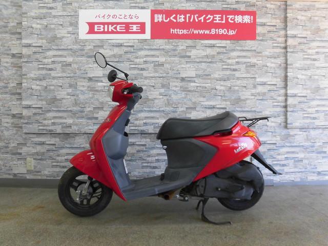 レッツ5G レッツ5G ワンオーナー 最長84回、頭金¥0〜クレジットご利用可能です!012037…