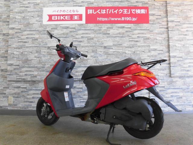 レッツ5G レッツ5G ワンオーナー 全国のバイク王からお探しのバイクを見つけます!012037…