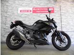 Z250/カワサキ 250cc 山梨県 バイク王 甲府店
