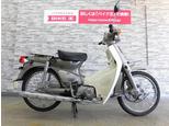 スーパーカブ50カスタム/ホンダ 50cc 山梨県 バイク王 甲府店