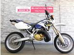 CRM250AR/ホンダ 250cc 山梨県 バイク王 甲府店
