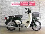 リトルカブ/ホンダ 50cc 山梨県 バイク王 甲府店