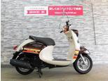 ビーノ/ヤマハ 50cc 山梨県 バイク王 甲府店