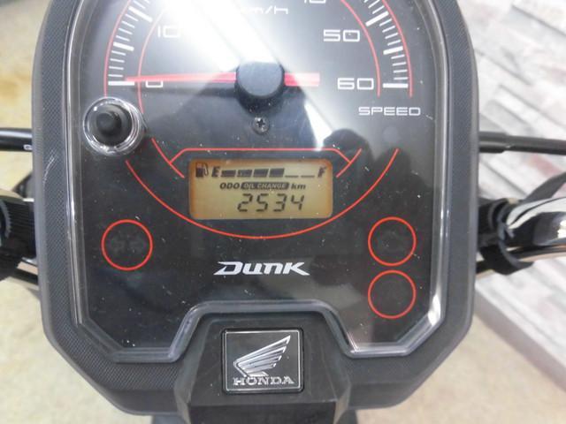 ダンク ダンク メーター表示距離:2534km!
