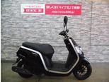 ダンク/ホンダ 50cc 山梨県 バイク王 甲府店